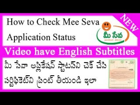 How to Check Mee Seva Application Status and Print Certificate - Mana PC