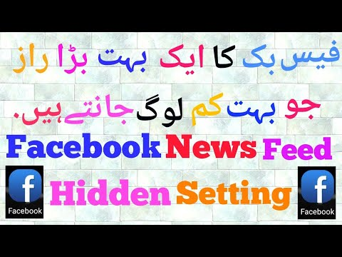 Facebook Hidden News Feed Setting