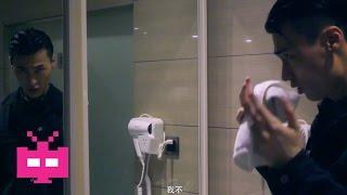 中国成都说唱/饶舌:Chengdu Rap - [说唱会馆] Ty : 不
