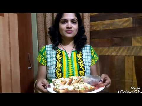 Bread Pizza without oven/ Bread pizza recipe in marathi