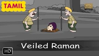 Tenali Raman Stories in Tamil    Moral Stories For Kids In Tamil - Kids Stories