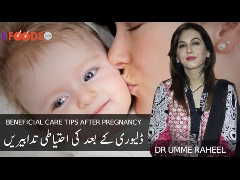 Beneficial Tips After Delivery | KFoods