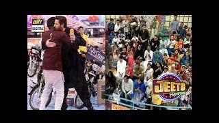 Shaid Afridi Jeeto Pakistan Mein aaey to logo ne kaisy Istqbal Keya ?? Jeeto Pakistan
