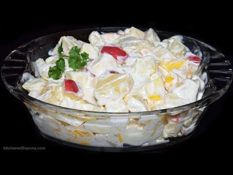 Creamy Fruit Salad - Special Fruit Salad Recipe by Kitchen With Amna - Special Ramadan Recipe