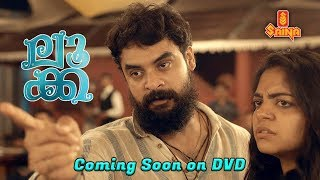 Luca DVD Trailer | Tovino Thomas | Ahaana Krishna | Arun Bose | Sooraj S Kurup - Saina Movies