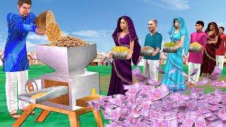 जादुई पैसा चक्की Magical Money Chakki Wala Comedy Video हिंदी कहानिया Hindi Kahaniya Comedy Video