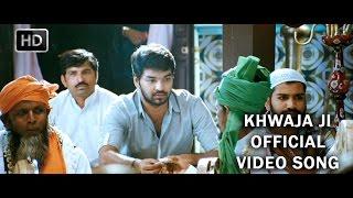 Khwaja Ji Official Full Video Song - Thirumanam Enum Nikkah