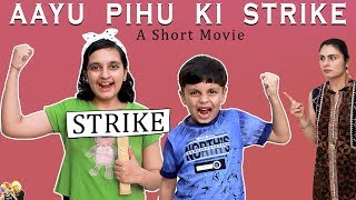 BHOOKH HADTAAL | Moral Story for kids #Funny #Family Aayu and Pihu Show