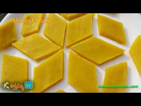 Badam burfi Recipe,Almond Burfi (Badam Katli) Recipe in Telugu by :: Attamma TV ::