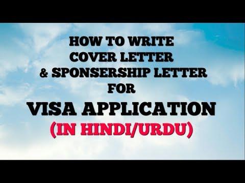 COVER & SPONSERSHIP LETTER FOR VISA APPLICATION || HINDI/URDU ||