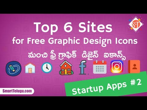 6 websites for Free Graphic Design Icons |Free icons for your Business Website|Telugu Video