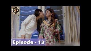Dard Ka Rishta Episode 12 - Top Pakistani Drama - PakVim net