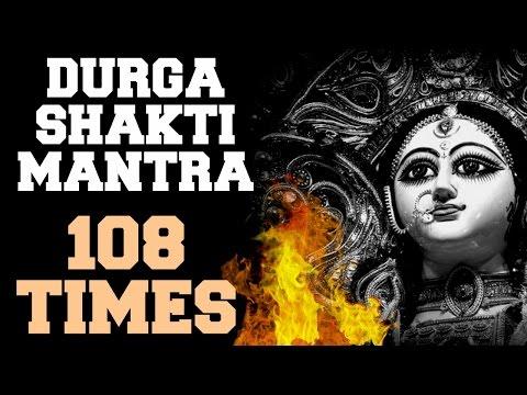 DURGA SHAKTI MANTRA : OM DUM DURGAYE NAMAH : 108 TIMES : EXTREMELY POWERFUL !