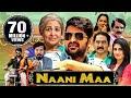 Download Naani Maa (Ammammagarillu) 2019 New Released Full Hindi Dubbed Movie |  Naga Shaurya, Shamili In Mp4 3Gp Full HD Video