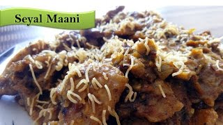 Seyal Maani Sindhi Recipe|How to Make Seyal Maani With Left Over Roti|Recipe By Rj Payal