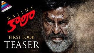 Rajinikanth KAALA First Look TEASER | Dhanush | Rajini #Kaala Movie First Look | Pa Ranjith