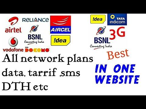 best website for data plans, sms, tarrif plans etc