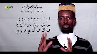 GUSOMA INGOMBA JWI ZICYARABU by YES ISLAM RWANDA