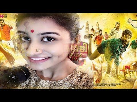 Angamaly Diaries   Lijo Jose Pellissery   Malyalam Movie   Lakshmi Menon   Malayalam Vlog