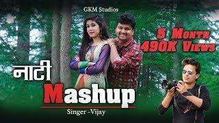 Pahari  Nati   Mashup   DJ  Mix  2019      Vijay       GKM Studios   