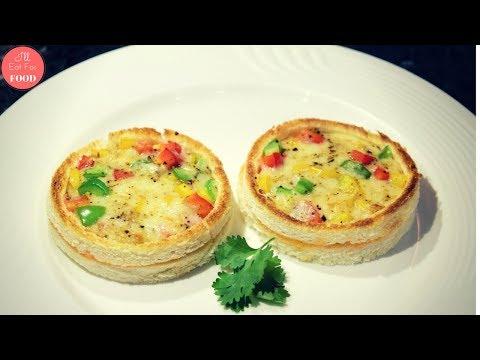 Pizza Disc - Easy Baked Bread Appetizer │Episode 074│ I'll Eat For Food