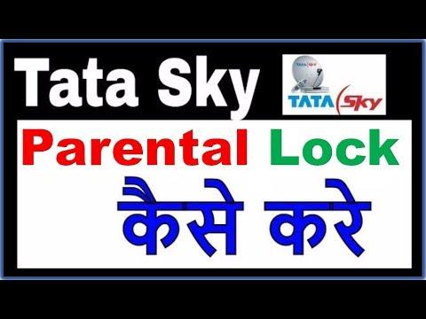How to apply Parental Lock in Tatasky | Tata sky tricks