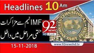 News Headlines   10:00 AM   15 Nov 2018   Headlines   92NewsHD