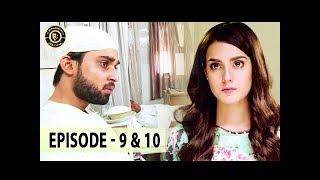 Qurban Episode 9 - 10 - 18th Dec 2017 - Iqra Aziz  Top Pakistani Drama