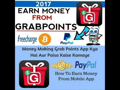 Best Application to make money online||Full Tutorial||