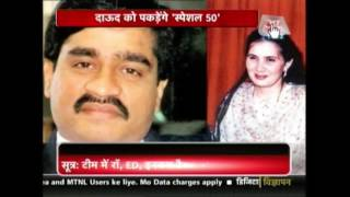 India To Submit All Information Related Underworld Don Dawood Ibrahim US