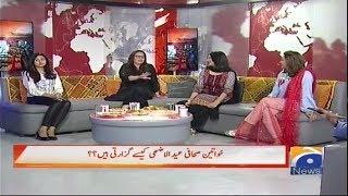 Naya Pakistan - 03 September 2017