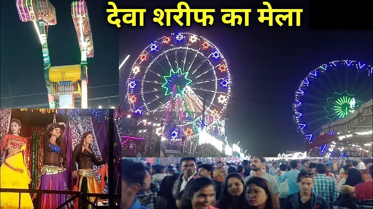 Download Dewa Sharif Ka Mela | Haji Warish Ali Dargah | Uttar Pardesh Barabanki || Khan Youtuber MP3 Gratis