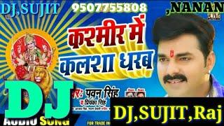 Kashmir Me Kalsa Dharab Ho (Pawan Singh) Dj Dk Boss 2019 Hit Bhakti Song(DjFaceBook.IN).mp3