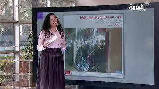 العربية.نت اليوم.. توحيد ألوان منازل مصر وتعريب محال تونس