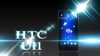 HTC U 11 самый полный обзор Elephone P8 Mini в анонсе новинок.