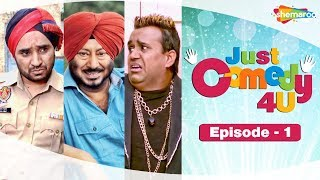 Just Comedy 4u | Punjabi Web Series | HD | Episode 1 | With Jaswinder Bhalla Rana Anmol