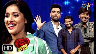 Sudheer   Rashmi   Pradeep   Sweet Memories   Dhee Jodi   31st July 2019   ETV Telugu