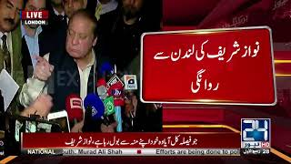 Nawaz Sharif media talk in London | 16 December 2017 | 24 News HD