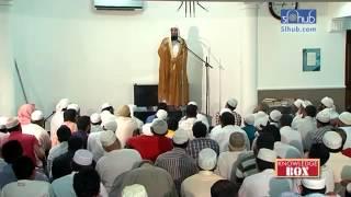 Sadaqah Jariyah By Mufti Menk , Srilanka