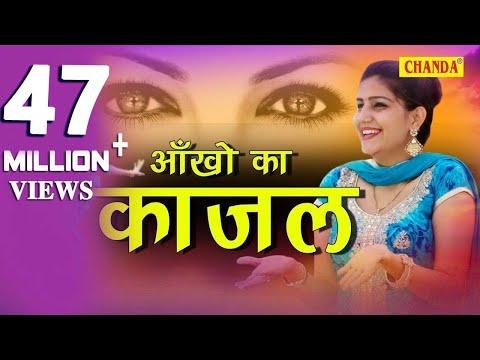 Xxx Mp4 Ankho Ka Kajal तेरी आँखों का यो काजल हरिद्वार में सपना ने फिर इस गाने पर मस्त डांस किया 3gp Sex