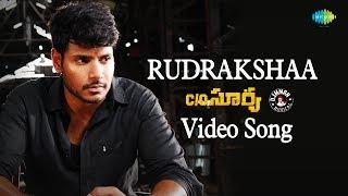 Rudrakshaa - Video Song | C/O Surya | Sundeep, Mehreen | Suseenthiran | D. Imman | Telugu | HD Video