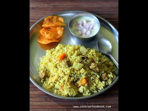 Jeera Rice Veg Biryani - Seeraga Samba Rice Biryani Recipe