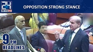 """Opposition Active"" 