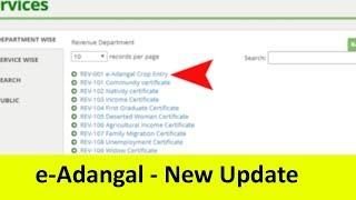 e - Adangal l Update l TNEGA - PlayKindle org