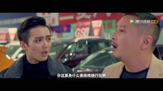 《心理师》10(主演:乔振宇、唐艺昕)丨读心CP揭开重重巧合
