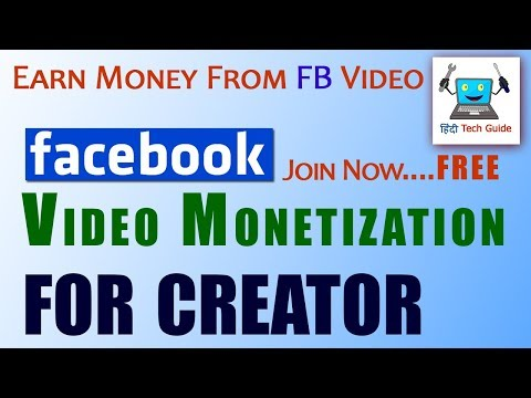 Earn Money Directly From Facebook Video Monetization | Facebook for Creator Video Monitization