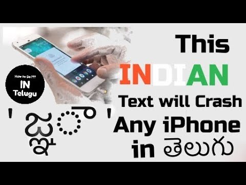 This INDIAN Text Will Crash ANY iPhone!!! (జ్ఞ ా) in Telugu.