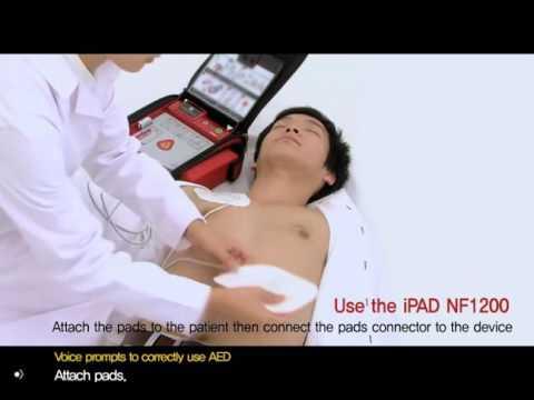 iPad NF1200 AED - Training Video