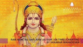 Ram Mantra (Shri Ram Jai Ram-108 times chanting) by Shankar Mahadevan