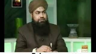 Qaumi bachat scheme ka hukum.....By Mufti Abubaker Siddique